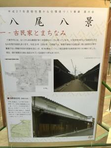 20151211_2