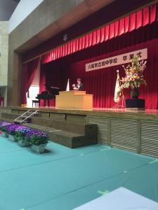 桂中学校卒業式