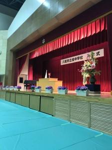 桂中学校入学式